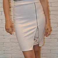 Белая и черная юбка карандаш со змейкой