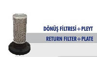 Обратный фильтр + плита