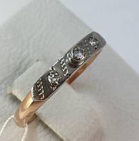 Кольцо с бриллиантом золотое 583 проба,СССР