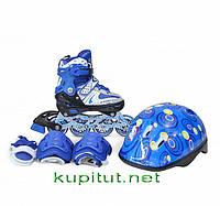 Роликовые коньки (ролики) Combo Happy + защита, размеры: 29-33, 34-38, синие