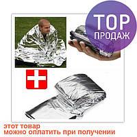 Спасательное одеяло Emergency термоодеяло