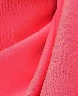 Мадонна костюмка (розовый), фото 1