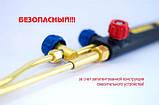 """Резак ацетиленовый P1 """"Донмет"""" 142А СОТКА, фото 4"""