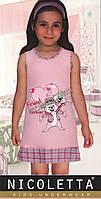 Летнее  трикотажное платье для девочки
