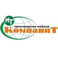 МФ Компанит