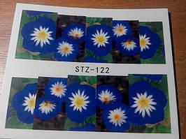 Слайдер-дизайн водный STZ-122