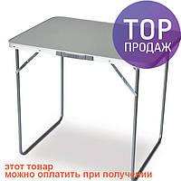 Кемпинговый стол для пикника