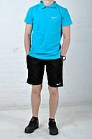 Летний комплект Nike поло голубое шорты черные