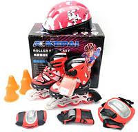 Ролики детские со шлемом и защитой Kepai F1-k9
