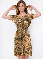 Летнее женское платье-трансформер с ярким принтом 90114/3