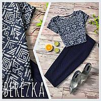 Костюм топ короткий рукав принт: иероглифы+ юбка миди материал кукуруза черный