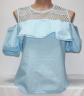 Блуза хлопковая женская летняя, голубая, с рюшей