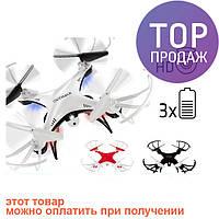 Дрон OVERMAX X Bee Drone 3.1 Квадрокоптер + Камера