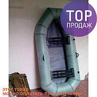 Лодка надувная резиновая Лисичанка