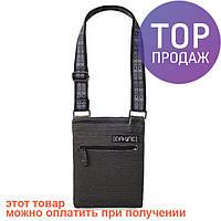 Женская сумка Dakine Jive 1L Black / наплечная сумочка