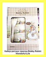 Набор детских тарелок Bobby Rabbit Wonderful Life!Опт