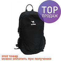 Городской рюкзак Tramp City 22L TRP-020 Black / Туристический мужской рюкзак