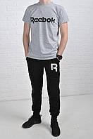 Летний комплект Reebok серая футболка черные штаны