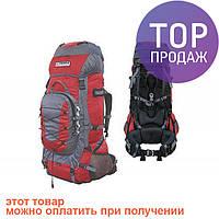 Рюкзак Terra Incognita Fronter 70 красный / Рюкзак для походов
