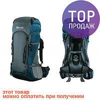 Рюкзак Terra Incognita Impuls 40 Бирюзовый / Рюкзак для походов
