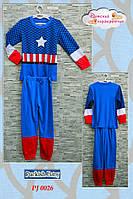 """Пижама детская """"Супергерой Капитан Америка""""."""