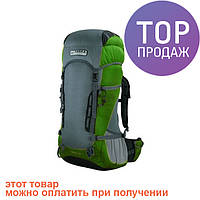 Рюкзак Terra Incognita Impuls 40 Зеленый / Рюкзак для походов