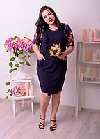 Летнее платье для полных женщин Эффект цветы № 1