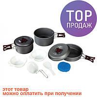 Набор посуды из анодированного алюминия Tramp 024