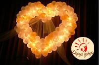 №2 Светящееся сердце из шаров 1,5 м Днепр