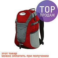 Рюкзак Terra Incognita Link 16 красный / Рюкзак для походов