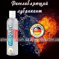 Лубрикант возбуждающий Смазка на водной основе гель 150 ml Оригинал Waterglide Warming 150ml