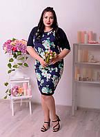 Летнее платье для полных женщин Эффект цветы № 4