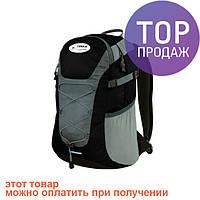 Рюкзак Terra Incognita Link 24 черный / Рюкзак для походов