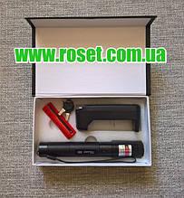 Лазерная указка (лазерный указатель) с зеленым лучом LG-004 TY Laser 303
