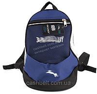 Компактный тканевый рюкзак WALLABY art. 152 синий Украина