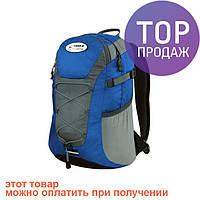 Рюкзак Terra Incognita Link 24 синий / Рюкзак для походов