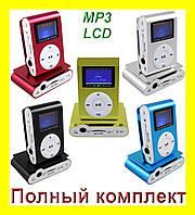 MP3 с LCD, FM-радио USB, Наушники, Коробка!Опт