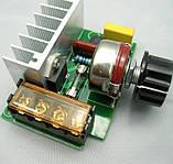 Регулятор напряжения AC50-220V 4000W гофрированый (ДИММЕР) димер, фото 3