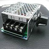 Регулятор напряжения AC50-220V 4000W гофрированый (ДИММЕР) димер, фото 5
