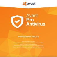 Программная продукция Avast Pro Antivirus 1 ПК 1 год Box (4820153970359)