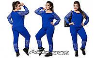 Спортивный костюм с гипюром в расцветках БАТ 023 (295)