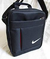 Мужская сумка через плечо спортивная барсетка Найк 23х19х8см