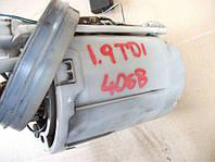 Насос топливный дизель в сборе погруж 1.9TDI sk Skoda Octavia Tour 1996-2010