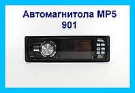 Автомагнитола  MP5 901 с радио FM частотами и стерео!Опт