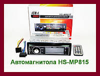Автомагнитола HS-MP815 для воспроизведения MP3 аудиофайлов с USB флеш-накопителей и карт памяти!Акция