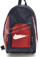 Удобный компактный спортивный рюкзак art. 103-1 синий/красный