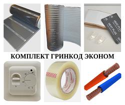 Комплект материалов для системы отопления 15 м.кв. ЭКОНОМ