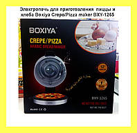 Электропечь для приготовления пиццы и хлеба Boxiya Crepe/Pizza maker BXY-1265 1800w