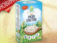 Хлопья рисовые быстрого приготовления 600 г Терра 1112075
