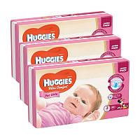 Подгузники Huggies Ultra Comfort 3 (5-9 кг) для девочек 3 х 56 шт. (168 шт), фото 1